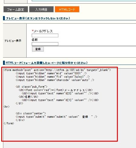 form-html
