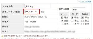ftp-Unicode